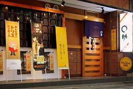 まる助 駅前本店 - 居酒屋 / 郡山駅周辺 - ふくラボ!