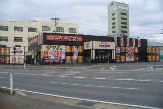 本格焼肉 カルビ大将 会津若松駅...