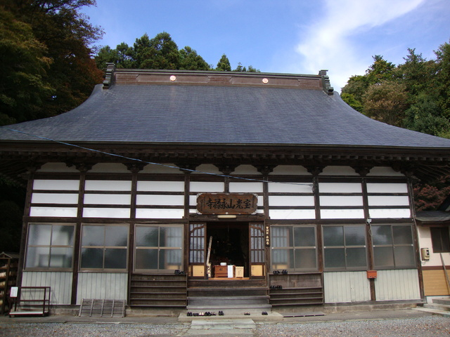 永禄寺 - 神社・仏閣 / 須賀川市 - ふくラボ!