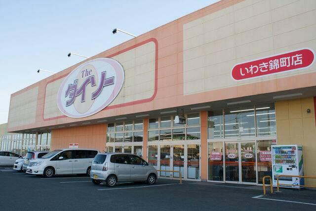 コロナ 営業 ダイソー 大創産業news 北海道と神奈川県の店舗従業員3名がコロナ感染