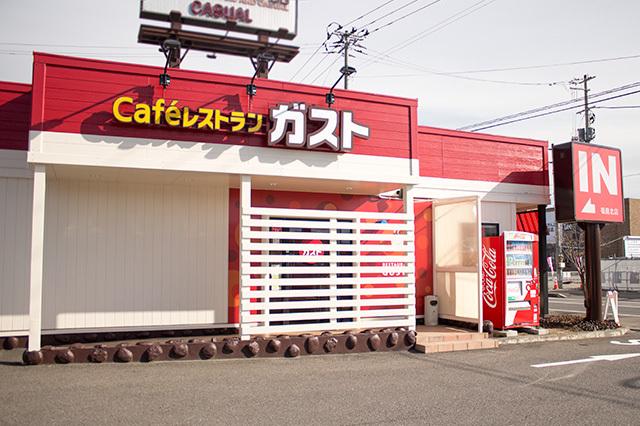 ガスト 福島北店 - レストラン・洋食 / 福島市北部 - ふくラボ!